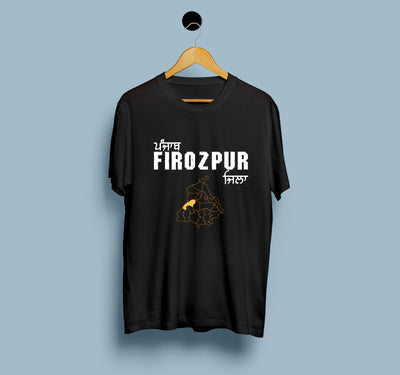 Punjab Firozpur District - Men T-Shirt