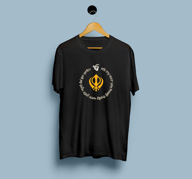 Mool Mantar - Men T-shirt