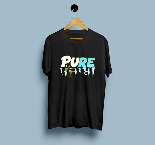 Pure Punjabi - Men T-Shirt