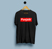 Punjabi Supreme - Women T-Shirt