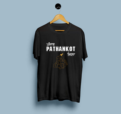 Punjab Pathankot District - Men T-Shirt
