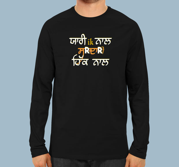 Yaari Ik Naal - Men Full Sleeves T-shirt