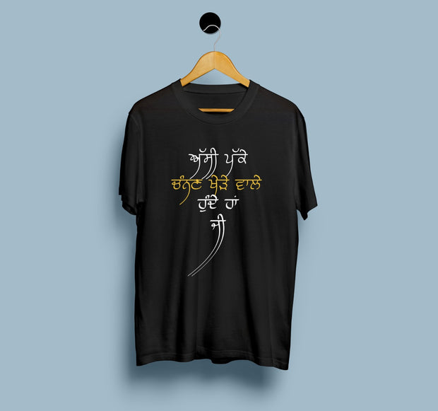 Channan Khera - Men T-shirt
