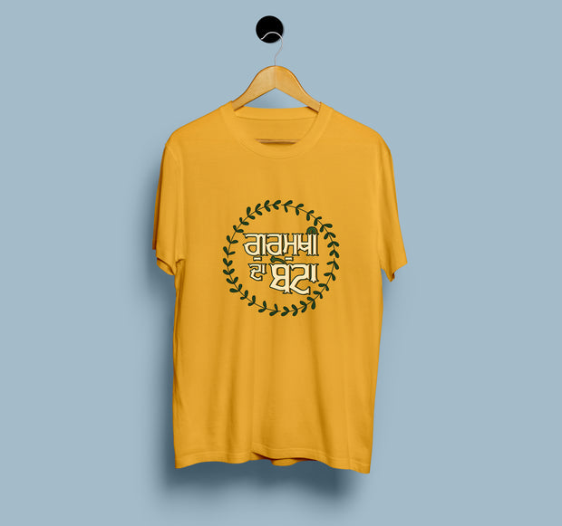 Satinder Sartaaj Gurmukhi Da Beta - Men T-Shirt