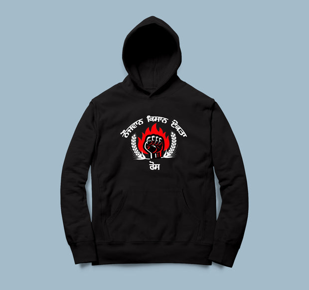 Support Farmers - Hoodie