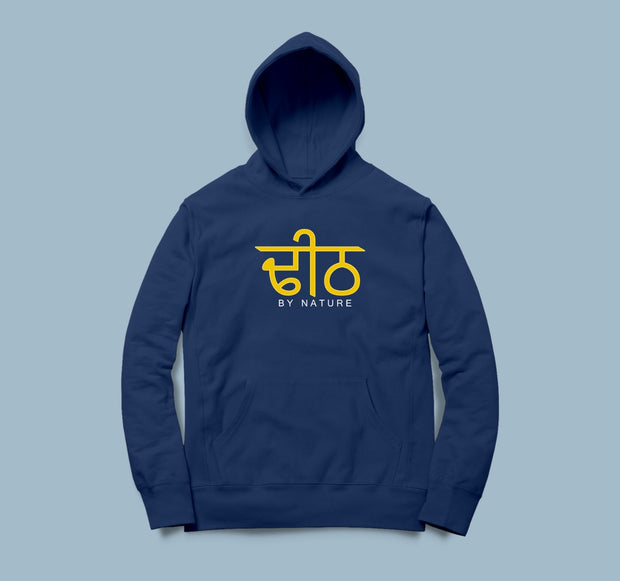 Dheet by nature - Men Hoodie