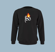 LIT - Men Sweatshirt