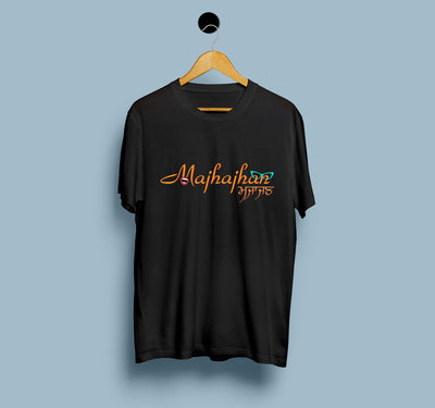 Majhajhan Women T-Shirt