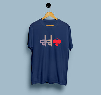 BeBe in Punjabi  - Men T-shirts