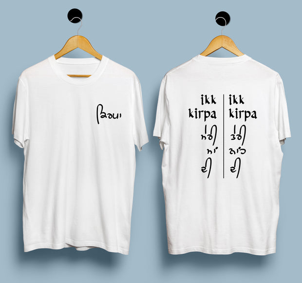 Ikk Kirpa - Men T-Shirt