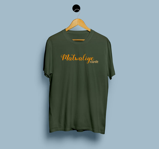 Satinder Sartaaj Matwaliye - Men T-Shirt