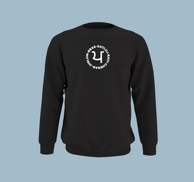 Panj Darya - Men Sweatshirt