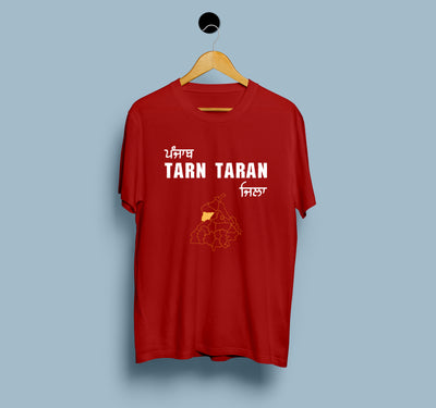 Punjab Taran Tarn District - Men T-Shirt