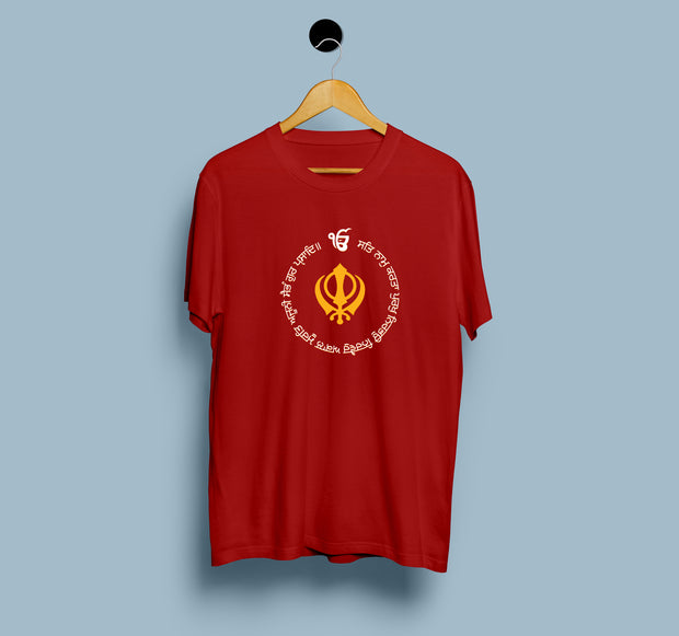Mool Mantar - Women T-shirt