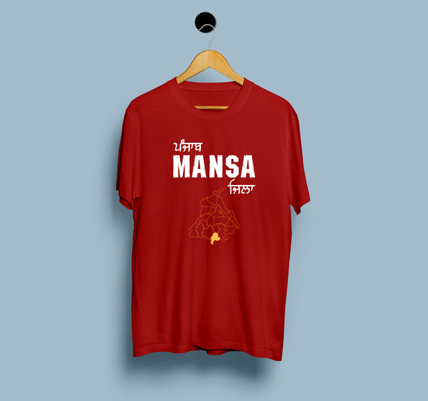 Punjab Mansa District - Men T-Shirt