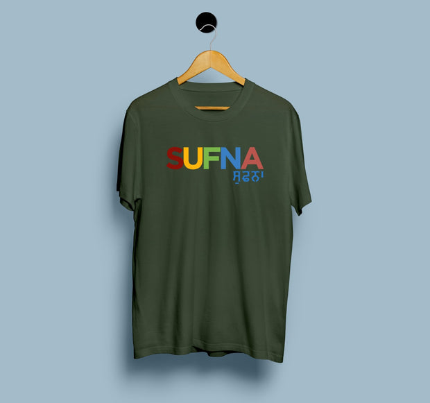 SUFNA T shirt - Men
