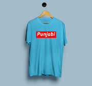 Punjabi Supreme - Men T-Shirt