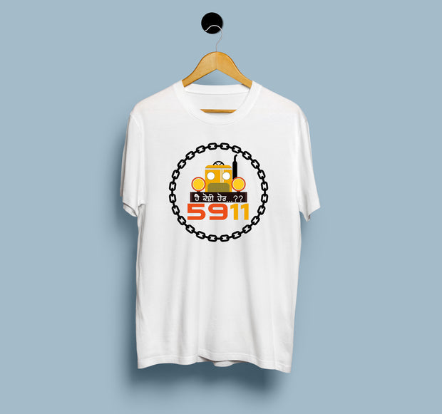 Sidhu Moosewala 5911- Men T-shirt