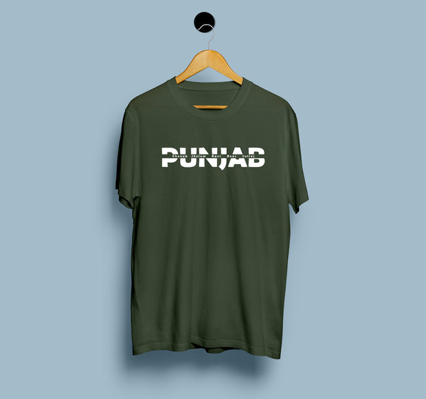 Punjab Rivers - Women T-Shirt