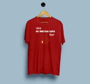 Punjab Sri Muktsar Sahib District - Men T-Shirt
