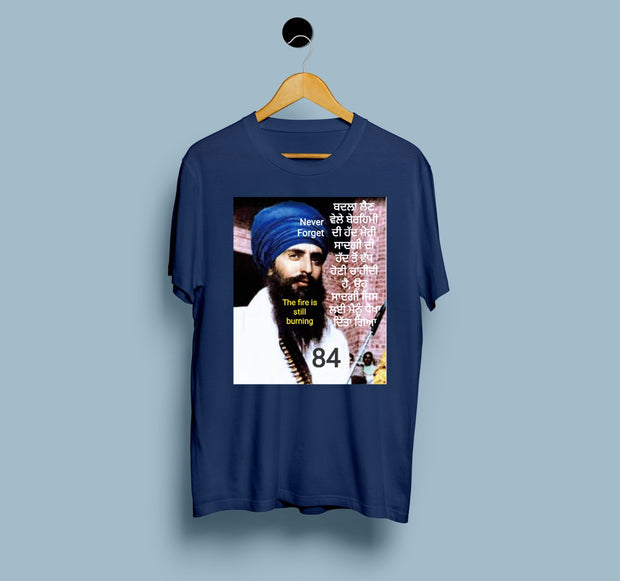 Never Forget 1984 - Sant Jarnail Singh - Men T-shirt