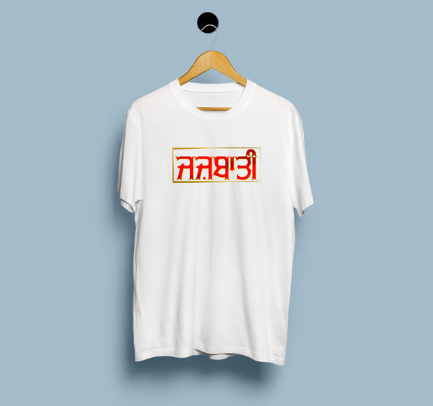 Jazbati - Men T-Shirt