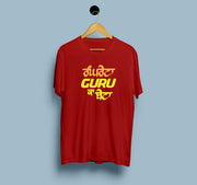 Rangreta Guru Ka Beta - Men T shirt