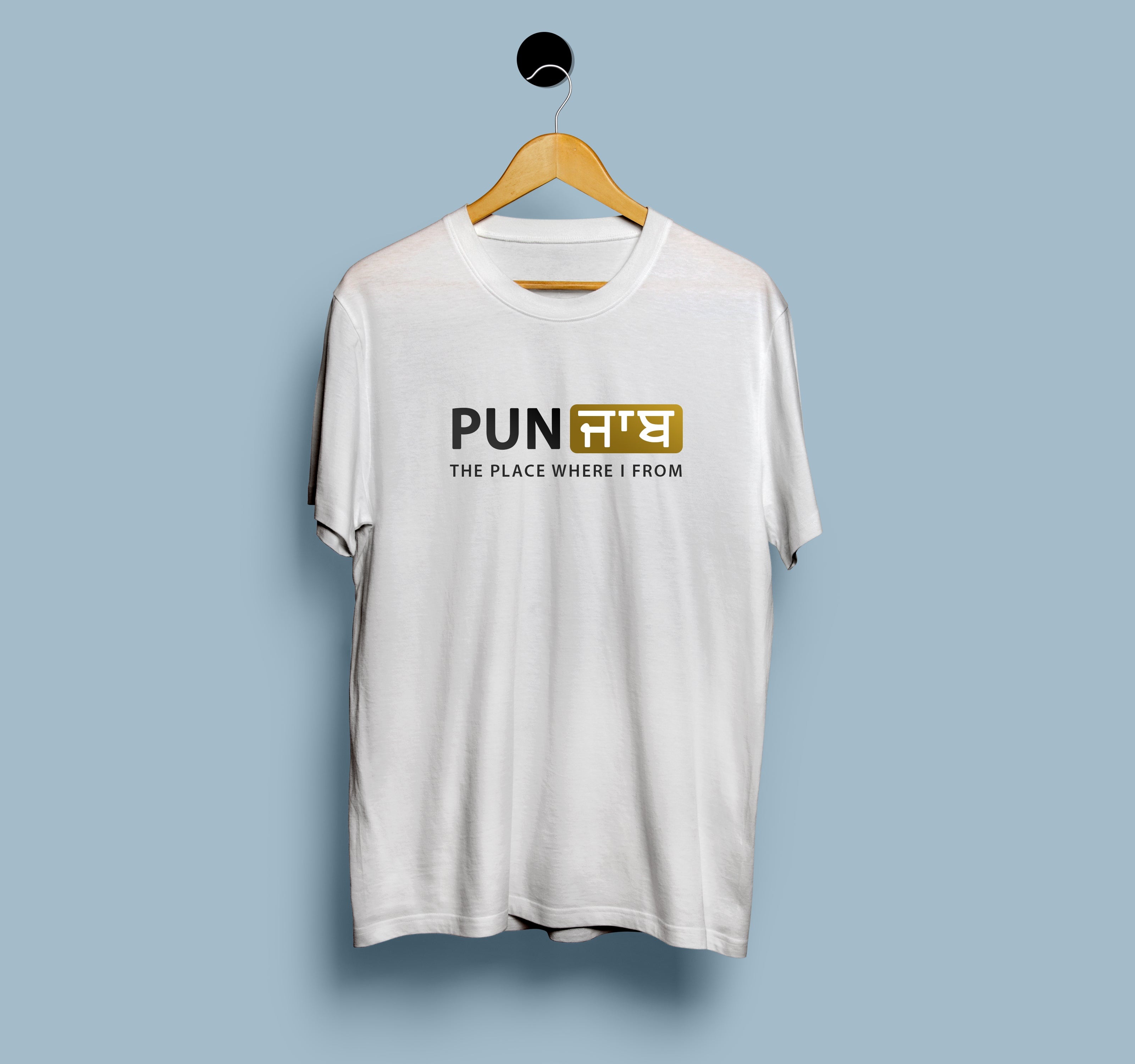 Punjab - The Place Where I From - Men T-shirt