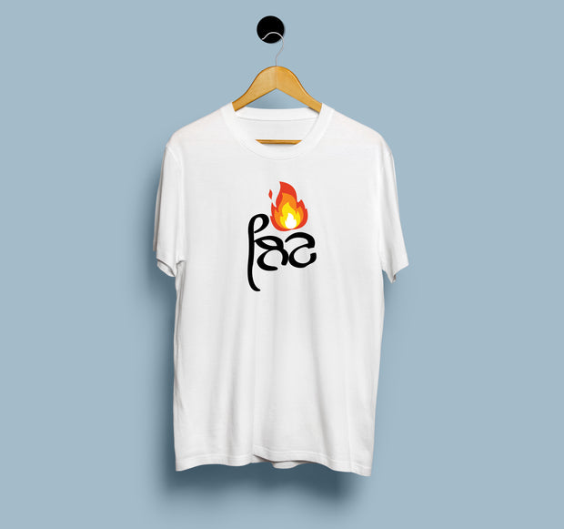 Lit - Women T-Shirt