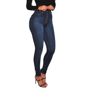 Women Stretch Slim Skinny Jeans