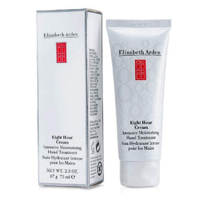 Elizabeth Arden Eight Hour Intensive Moisturising Hand Treatment 75ml - Grace Beauty