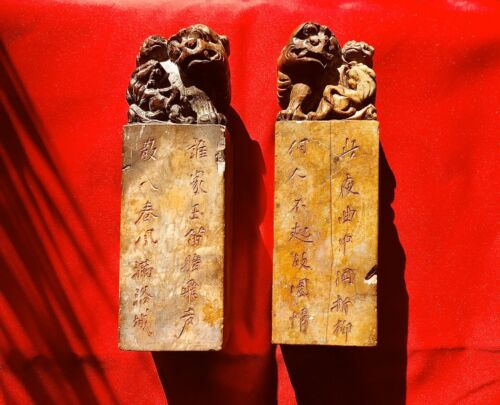 Antique Stone Carved Chinese Foo Dogs Stamps Seals Set Rate