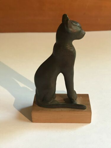 Virginia Museum Of Fine Arts Egyptian Cat Reproduction