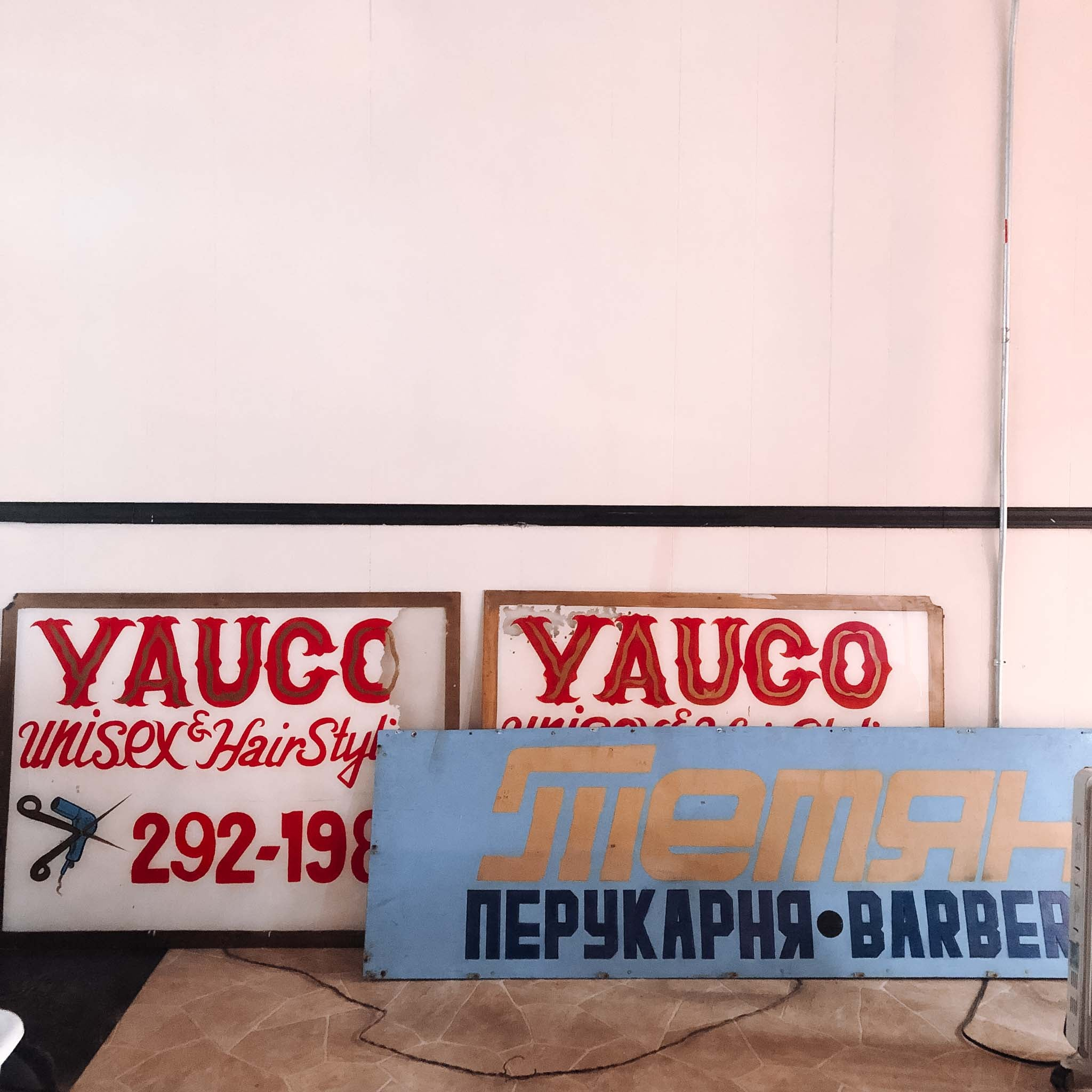 vintage barber shop signs