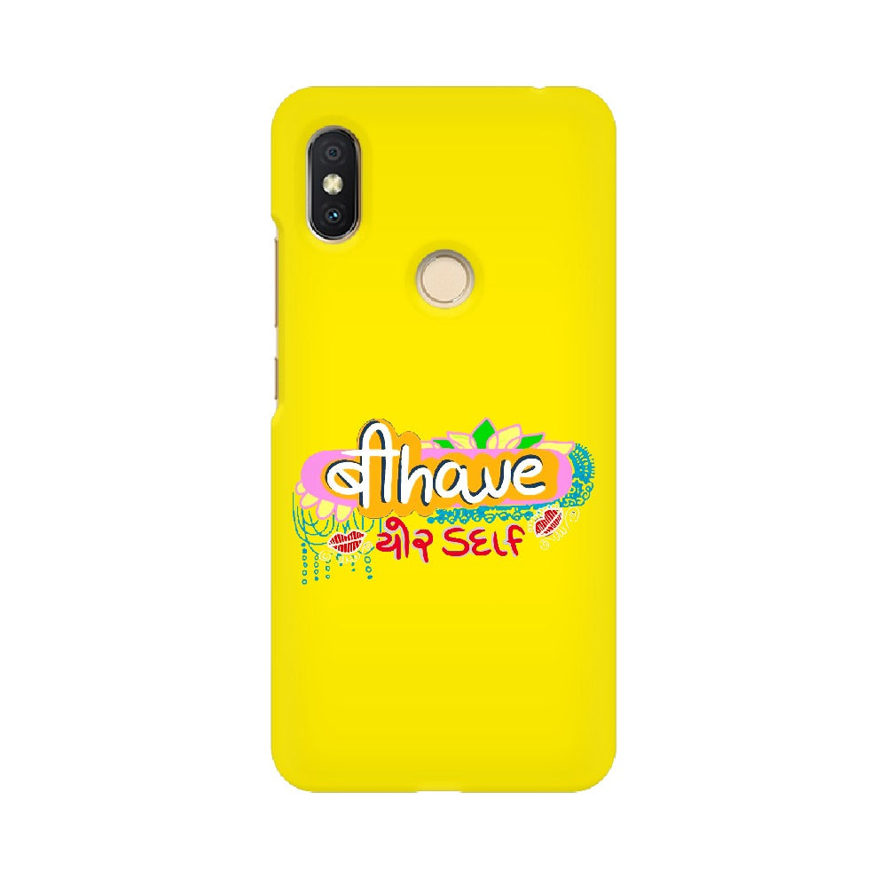 Behave Yourself Mobile Cover