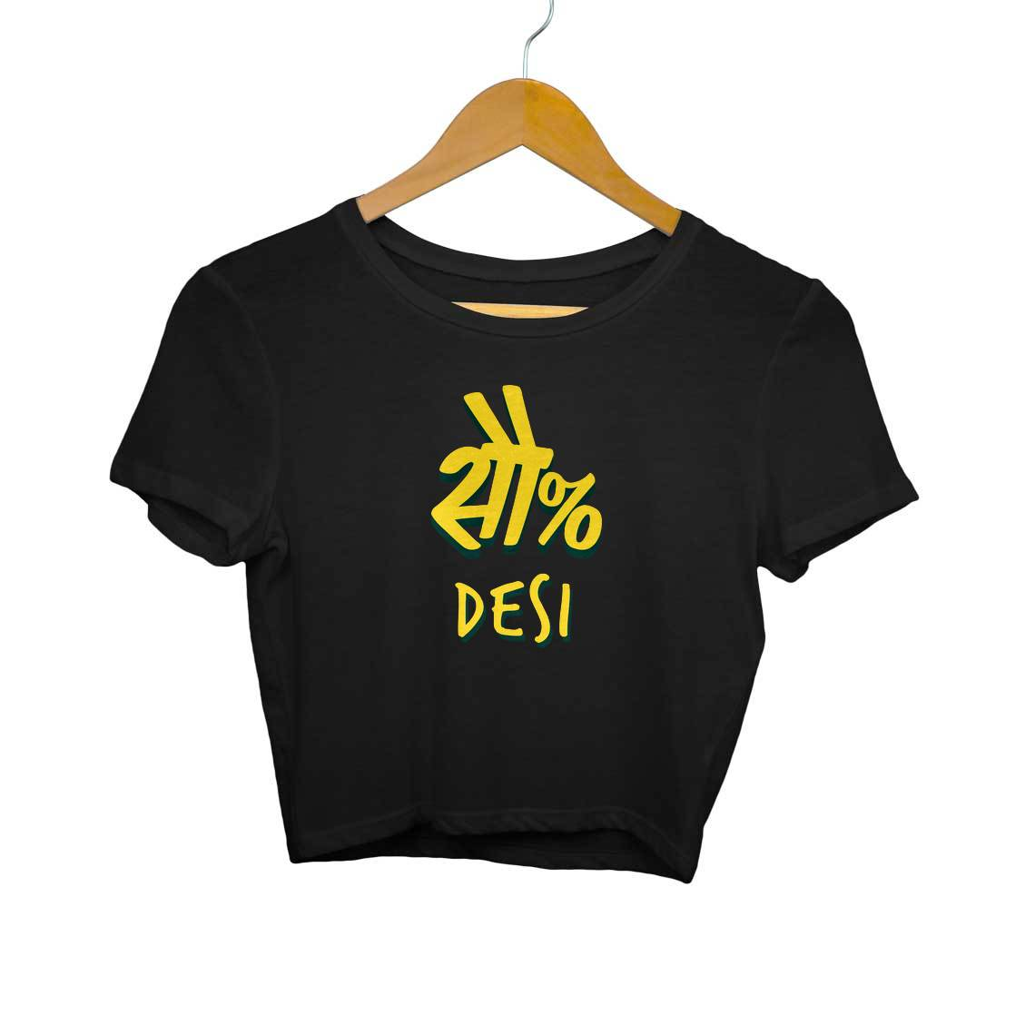100% Desi Crop Tops