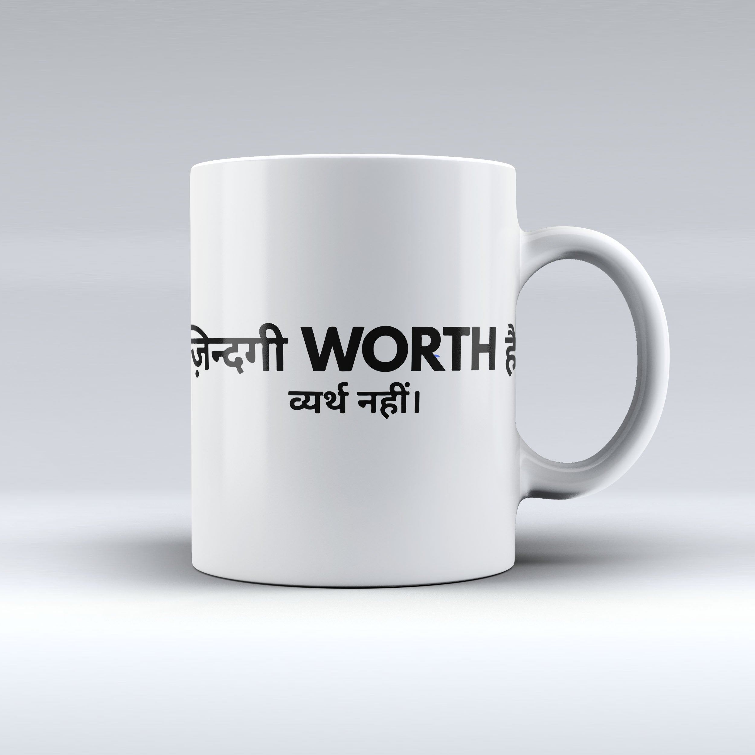 Zindagi Worth Hai Coffee Mug