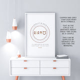 Star Sign - Wedding print - couples print