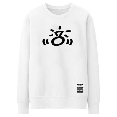 7 rings crewneck + digital album
