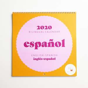 2020 Bilingual Wall Calendar - English-Spanish