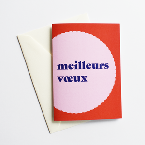 Meilleurs vœux  - Festive / Christmas / New Year Card in French