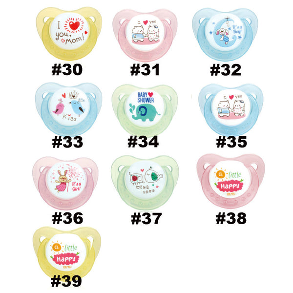 ABDL Pacifiers