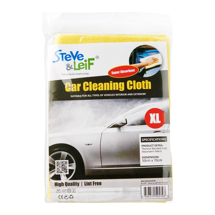 Car Cleaning Cloth (50cm x 70cm)(Lemon Yellow)