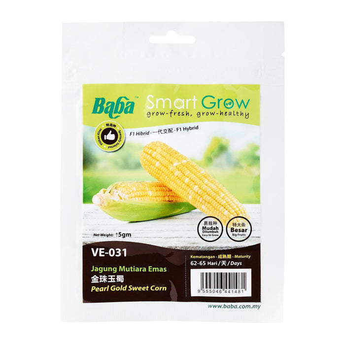 Pearl Gold Sweet Corn Seeds VE-031 (5Gm)