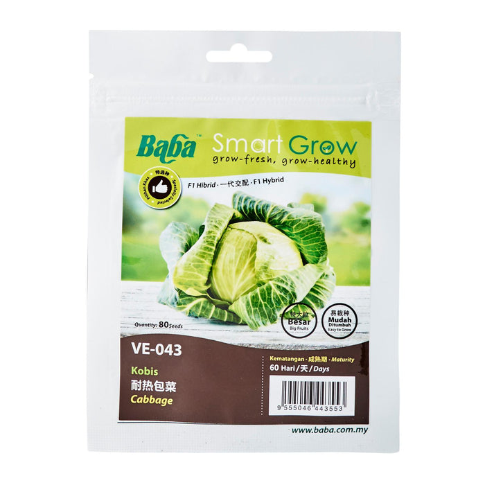 Cabbage Seeds (80 Seeds)
