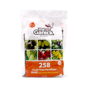 Mr Ganick 258 Fruit Tree Fertilizer SF-8091 (1 KG), Fertilizer,Baba - greenleif.sg