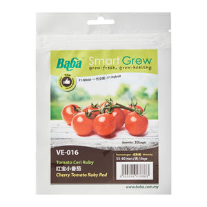 Hybrid Cherry Tomato Ruby Red Seeds  VE-016 (30 Seeds), Seeds,Baba - greenleif.sg