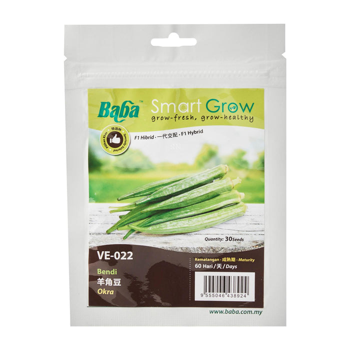 Hybrid Okra Green Torpedo Seeds VE-022 (5GM)