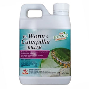 Bt Worm & Caterpillar Killer (1 Liter), ,Others - greenleif.sg