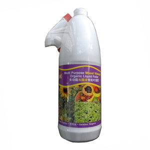 Multi-Purpose Wood Vinegar Organic Liquid Foliar 5 (1 Litre), ,Others - greenleif.sg